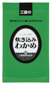 【背景透過】コミヌキ