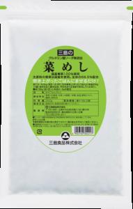 【背景透過】ナメシヌキ10(専用袋)