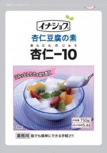 杏仁-10表面