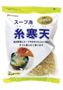 スープ用糸寒天100g_立体