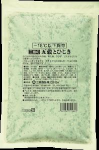 【背景透過・合成】ココヒシF40