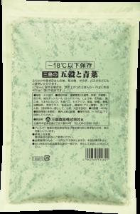 【背景透過・合成】ココナF40