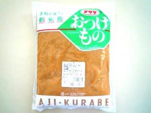梅びし(白)1kg