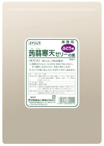 イナショク蒟蒻寒天ゼリーぶどう味