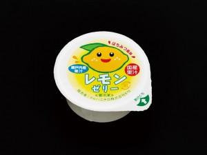 19906 瀬戸内産レモンゼリー(はちみつ風味)(パッケージ)