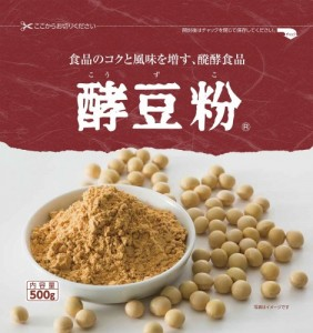 170821酵豆粉500g表面