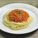 「スパゲティミートソース」