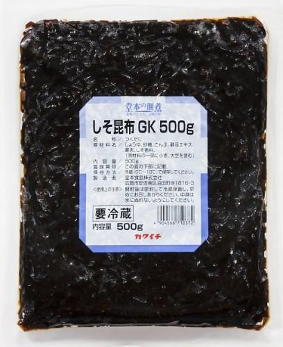 し しそ昆布GK500g
