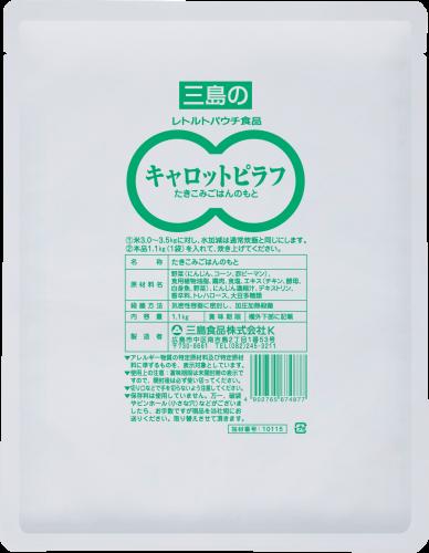 【背景透過・新緑】キヤロL 10115