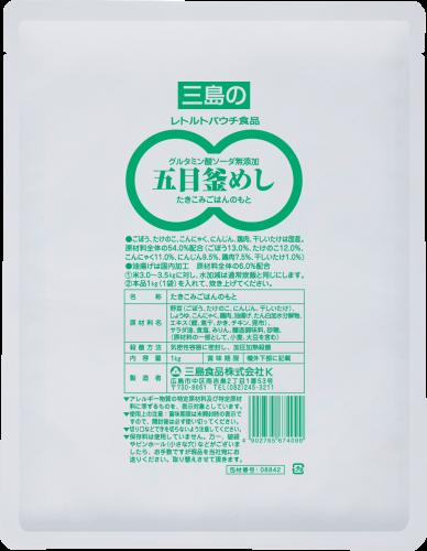 【背景透過・新緑】コモカマヌキL 08842