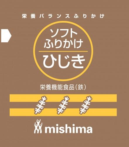 ソフトふりかけ-ひじき-ラベル--(原材料名変更・えびかに改版)2012