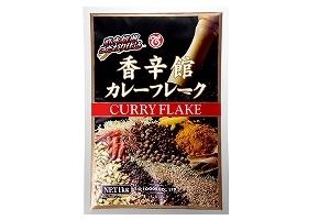 香辛館カレー