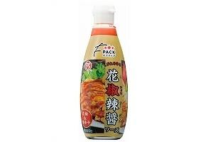 花椒辣醤ソース