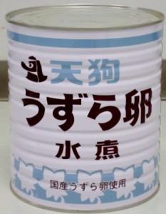うずら卵1号缶(天狗)17.3.27