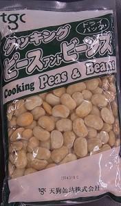 白花豆1kg 外観