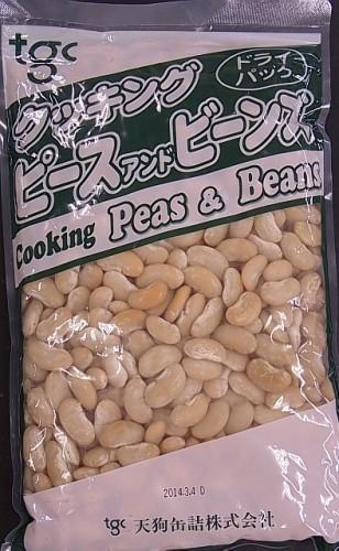 大福豆1kg 外観