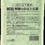 【背景透過】KヨンマメF 18120